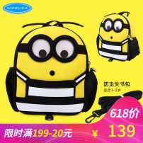 a bag Minions Mesuca / Meska XHF74921 12 months 18 months 2 years 3 years old XHF74921