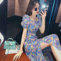 Dress Summer 2021 Purple, vest S,M,L,XL,2XL