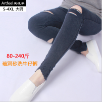 Casual pants Black, Navy M,L,2XL,3XL,4XL,5XL,XL Autumn 2020 Ninth pants Pencil pants Natural waist commute routine 25-29 years old 81% (inclusive) - 90% (inclusive) jw801 cotton Korean version pocket cotton Asymmetry