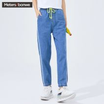 Jeans Summer 2020 Denim light blue trousers Natural waist Straight pants routine 18-24 years old Cotton denim Dark color Meters Bonwe 96% and above