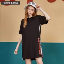 Dress Summer of 2019 Bright white, shadow black, strong red 175/96A/XXL,165/88A/L,155/80A/S,160/84A/M,170/92A/XL longuette singleton  Short sleeve commute Crew neck Loose waist letter Socket One pace skirt routine Others 18-24 years old Type H Meters Bonwe Simplicity 31% (inclusive) - 50% (inclusive)