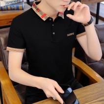 Polo shirt Other / other Business gentleman routine Qdm-yh717 green, qdm-y717 black, qdm-717 black, qdm-yh716 black, qdm-yh716 white, qdm-716 gray, qdm-716 white, qdm-h716 black, qdm-yh716 gray, qdm-yh8915 green, qdm-yh8915 yellow, qdm-yh8915 black, qdm-yh8915 white, qdm-yh717 black, qdm-yh717 white