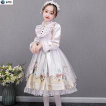 Dress Autumn 2020 100cm 110cm 120cm 130cm 140cm 150cm 160cm Mid length dress commute Under 17 Zoe Manlin Korean version 1888-56947 More than 95% other Other 100%