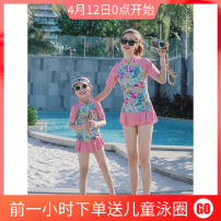 Family clothes for parents and children M,L,XL,XXL,3XL other Nylon, spandex, polyester, others