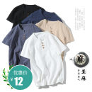T-shirt Youth fashion White, khaki, black, Navy, sky blue, grayish blue, grey - bottomed vest routine M,L,XL,2XL,3XL,4XL,5XL Others Short sleeve Crew neck Super slim daily summer A082-T187P15 youth routine like a breath of fresh air other 2018 Solid color other other other Fashion brand