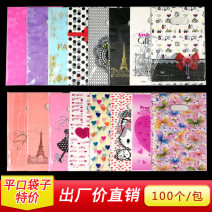 Gift bag / plastic bag 15*20cm Multi color and Multi Size 100 / pack Clothing, gifts, cosmetics, general merchandise, etc