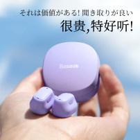 Bluetooth headset Baseus / Beisi In ear Five Official standard 10m Bluetooth connectivity  Shenzhen Shishang Chuangzhan Technology Co., Ltd 24 months Wireless connection IPX5 IP5X