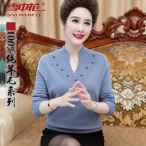 Middle aged and old women's wear Winter of 2019 Bean paste purple sky blue rose red 110 (within 120 kg recommended) 115 (within 140 kg recommended) 120 (within 160 kg recommended) 125 (within 175 kg recommended) fashion sweater easy singleton  Broken flowers 40-49 years old Socket thick V-neck wool