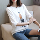 Wool knitwear Summer 2017 S M L XL elbow sleeve singleton  Socket other More than 95% Regular routine Sweet easy Low crew neck routine Cartoon animation Socket 25-29 years old Banzi printing Other 100% Pure e-commerce (online only) college