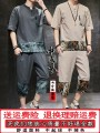 Casual pants Others Youth fashion M,L,XL,2XL,3XL,4XL,5XL thin Cropped Trousers Other leisure easy No bullet X3-TZ61 summer youth Chinese style 2020 Medium low back Straight cylinder Cotton 100% Sports pants Pocket decoration No iron treatment Xiaomanhua other cotton More than 95%