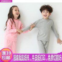 Knitting customization Condom Long sleeve Yonggao clothing pattern A set of 80, 90, 100, 110, 120, 130, 140, 150, 155, 160, 165 and 170 paper patterns
