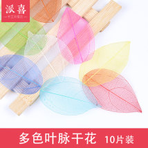 Other DIY accessories Other accessories other RMB 1.00-9.99 Green Sapphire Blue Yellow Lake blue white light coffee Rose Red 8 colors brand new Paixi
