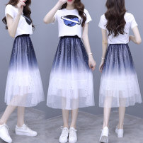 Dress Summer of 2019 Picture color pink 9755 blue suit 9755 white suit 9755 pink suit 9755 green suit S M L XL 2XL 3XL Mid length dress Two piece set Short sleeve commute Crew neck High waist other Socket A-line skirt routine Others 25-29 years old Type A Charm Korean version Sequin gauze YM20192269