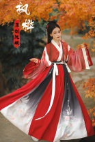 Hanfu 30% and below [Maple birch] red coat + middle coat + 4.5m skirt [Maple birch] blue coat + middle coat + 4.5m skirt S M L polyester fiber