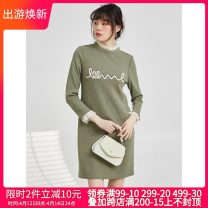 Dress Spring 2021 Short skirt singleton  Long sleeves Sweet Crew neck middle-waisted Socket routine 30-34 years old 9 Charms 9m