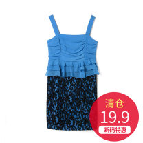 Dress Summer 2020 Yellow, blue XS,S,M,L,XL,2XL,3XL singleton  Short sleeve other middle-waisted other zipper other other camisole 25-29 years old 9 Charms 9m