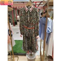 Dress Spring 2021 Green flower 155/80A,160/84A Mid length dress Long sleeves commute stand collar Decor Pleated skirt Haihong pocket Simplicity