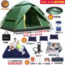 Camping / Tourism / Mountaineering Tent Four seasons account 2000mm (inclusive) - 3000mm (inclusive) Glass fiber reinforced plastics One bedroom 2000mm (inclusive) - 3000mm (inclusive) Build free quick start The boat of freedom Camel 3-4 Double account Waterproof and wear resistant 210D Oxford cloth