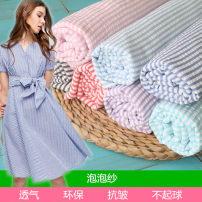 Fabric / fabric / handmade DIY fabric chemical fiber 1 # (one meter price), 2 # (one meter price), 3 # (one meter price), 4 # (one meter price), 5 # (one meter price), 6 # (one meter price), 7 # (one meter price), 8 # (one meter price), cloth width 1.45 meters Loose shear rice stripe clothing