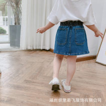 skirt The recommended height is 90cm for size 7, 100cm for size 9, 110cm for size 11, 120cm for size 13 and 130cm for size 15 Blue, Navy, sapphire Other / other female Other 100% Korean version