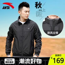 Sports jacket / jacket Anta male 299 95631641AC Spring 2021 Lapel zipper Brand logo patch bag outdoor sport Warm and wear resistant, super light, windproof, insect proof, camouflage and cover Outdoor sports series yes Exclusive payment of tmall S/165 M/170 L/175 XL/180 XXL/185 XXXL/190