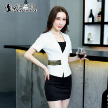Hotel uniform Summer of 2019 White black S M L XL XXL XXXL Y0200 25-35 years old Olana Polyester fiber 90.2% polyurethane elastic fiber (spandex) 9.8% Pure e-commerce (online only)
