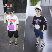 T-shirt Black! Spot white! Spot grey! Pay for goods now, don't be greedy Changing trend children 110cm 120cm 130cm 140cm 150cm 160cm male summer Short sleeve Crew neck leisure time There are models in the real shooting nothing Pure cotton (100% cotton content) other Cotton 100% cdtx9221-1 Class B