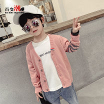 Sweater / sweater 110cm 120cm 130cm 140cm 150cm 160cm other male Pink grey Changing trend children leisure time There are models in the real shooting Single breasted routine V-neck nothing Ordinary wool Solid color Class C Long sleeves Spring 2021 spring and autumn