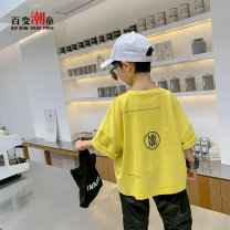 T-shirt Don't be greedy for big yellow Changing trend children 110cm 120cm 130cm 140cm 150cm 160cm 170cm male summer Short sleeve Crew neck leisure time There are models in the real shooting nothing cotton Solid color Cotton 100% Cdtx21207 Class B Sweat absorption Summer 2021