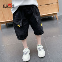 trousers Changing trend children male 110cm 120cm 130cm 140cm 150cm 160cm 170cm Black orange grey blue off white summer shorts leisure time There are models in the real shooting Casual pants Leather belt middle-waisted Cotton blended fabric Don't open the crotch cxxk20721 Class B 110-160 Summer 2020