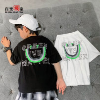 T-shirt Black and white size is enough, don't be greedy Changing trend children 110cm 120cm 130cm 140cm 150cm 160cm male summer Short sleeve Crew neck leisure time There are models in the real shooting nothing Pure cotton (100% cotton content) other Cotton 100% Cdtx21221 Class B Sweat absorption