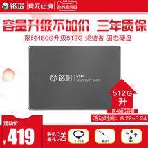 Solid state drive 480GB brand new National joint guarantee MAXSUN / Mingyu SATA 2.5 in 480g Terminator MAXSUN / 480gb 480GB 36 months Ming Yu