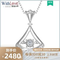 Neckwear 4 points Domestic identification No auxiliary drill Pendants circular No grading below 20 H / white VG / very good Payment after re inspection shop warranty With love China GTC CMA and CNAs / CNAL Summer of 2019