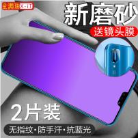 Mobile screen film X-IT Huawei nova3e Anterior and posterior membranes Huawei / Huawei Frosting, anti reflection and anti fingerprint Tempered glass Shenzhen jinmanrui Jewelry Co., Ltd