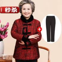 Middle aged and old women's wear Autumn of 2019 XL (within 75-100kg recommended), 2XL (100-120kg recommended), 3XL (120-135kg recommended), 4XL (135-145kg recommended), 5XL (145-160kg recommended) Happiness Cotton easy Retro Design Over 60 years old Cardigan thickening stand collar routine routine