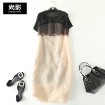 Dress Summer 2021 Apricot S,M,L,XL Middle-skirt Two piece set Short sleeve commute Crew neck Loose waist Solid color Socket A-line skirt routine Others 30-34 years old Type A ethnic style Splicing FT078 More than 95% other silk