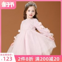 Dress Fairy powder fairy powder Plush female I.K Other 100% spring and autumn princess Long sleeves Solid color other A-line skirt QZ27169 other Autumn 2020 12 months, 18 months, 2 years old, 3 years old, 4 years old, 5 years old, 6 years old, 7 years old and 8 years old Chinese Mainland Xiamen City