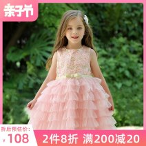 Dress Diamond powder female I.K Other 100% summer princess Skirt / vest other Cotton blended fabric Cake skirt QZ27079 other Summer 2020 12 months, 18 months, 2 years old, 3 years old, 4 years old, 5 years old, 6 years old, 7 years old and 8 years old Chinese Mainland Fujian Province Xiamen City