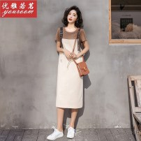 Dress Summer 2021 Off white pink green blue S M L XL 2XL Mid length dress Two piece set Short sleeve commute Crew neck High waist Solid color Socket Pencil skirt routine camisole 35-39 years old Type A Elegant as tea Korean version Pocket stitching YYXIA1913 51% (inclusive) - 70% (inclusive) other