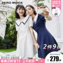 Dress Summer 2021 E39 dark blue, S85 white 155/76A/XS,160/80A/S,165/84A/M,170/88A/L,175/92A/XL,180/96A/XXL Short sleeve 25-29 years old Vero Moda