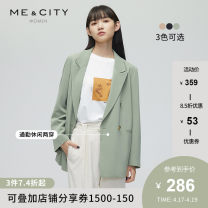 suit Spring 2021 Light green cinnamon Brown Black 155/80A 160/84A 165/88A 170/92A Long sleeves routine Straight cylinder tailored collar double-breasted routine 25-29 years old 96% and above other Me&City Other 100% Same model in shopping mall (sold online and offline)