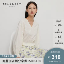 shirt 155/80A 160/84A 165/88A 170/92A Spring 2021 other 71% (inclusive) - 80% (inclusive) Long sleeves commute Short style (40cm < length ≤ 50cm) V-neck Socket routine Solid color 25-29 years old High waist type Me&City Korean version Lyocell 72% cotton 28%