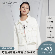 short coat Spring 2021 155/80A 160/84A 165/88A 170/92A Wash water white wash water white pre-sale 1 wash water white pre-sale 2 Long sleeves have cash less than that is registered in the accounts routine singleton  Straight cylinder commute routine square neck Single breasted letter 25-29 years old