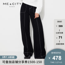 Jeans Spring 2021 155/62A 155/64A 160/66A 160/68A 165/72A 170/74A trousers High waist Straight pants routine 25-29 years old Cotton denim Dark color Me&City Cotton 100% Same model in shopping mall (sold online and offline)