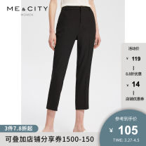 Casual pants Light grey and black 155/62A 155/64A 160/66A 160/68A 165/72A 170/74A Summer of 2019 Ninth pants Straight pants Natural waist Thin money 25-29 years old 81% (inclusive) - 90% (inclusive) Me&City Polyester fiber 90.4% polyurethane elastic fiber (spandex) 9.6%
