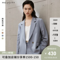 suit Spring 2021 155/80A 160/84A 165/88A 170/92A Long sleeves routine Straight cylinder tailored collar Single breasted commute routine Solid color 536880-z 25-29 years old 71% (inclusive) - 80% (inclusive) polyester fiber Me&City Button Polyester 76% viscose 18% polyurethane 6%
