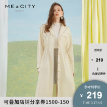 Dress Spring 2020 Angora yellow 155/80A 160/84A 165/88A 170/92A Mid length dress singleton  Long sleeves street tailored collar Elastic waist Solid color Single breasted other routine 25-29 years old Type X Me&City More than 95% other cotton Cotton 100% Sports & Leisure