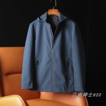 Jacket Other / other Fashion City navy blue 170,175,180,185,190 Plush and thicken standard Other leisure spring Wool 98% other 2% Long sleeves Wear out Hood Business Casual youth routine Zipper placket Solid color wool