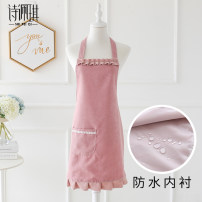 apron Sleeveless apron antifouling Simplicity other Household cleaning Average size Shi Peiqi / ORSV public no like a breath of fresh air