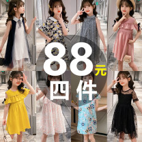 Dress female Tongying 110cm, 120cm, 130cm, 140cm, 150cm, 160cm, collect and buy free freight insurance Other 100% summer Fairy wind Strapless skirt other Chiffon Princess Dress Summer skirt Class B 2, 3, 4, 5, 6, 7, 8, 9, 10, 11, 12, 13, 14 years old Chinese Mainland